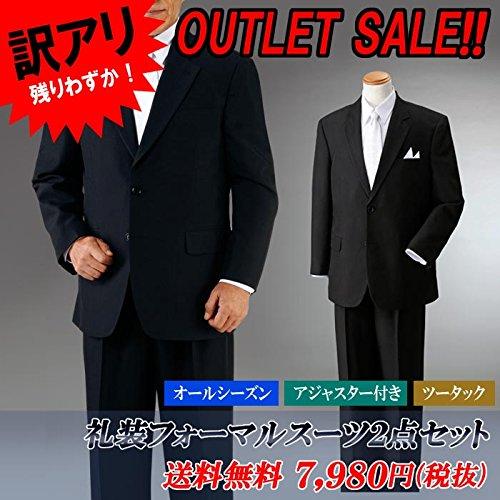 【サイズ:L】訳あり 特別価格 シングルブレスト 礼装 フォ...