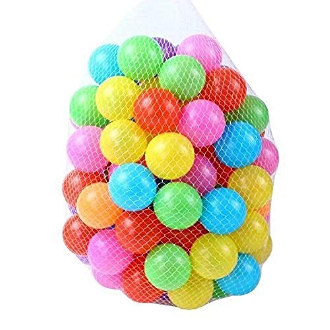 目覚める羊幻滅(スマイル)smile やわらか 大量 カラーボール おもちゃボール プール ボールハウス用に 7色 100個セット