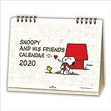 日本ホールマーク スヌーピー ピーナッツ 2020年 カレンダー 卓上 761172