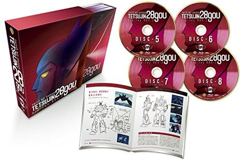 太陽の使者 鉄人28号 Blu-ray BOX 2<初回仕様版>の詳細を見る