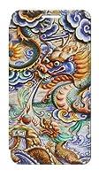 JPW2584 中国のドラゴンアート Traditional Chinese Dragon Art Samsung Galaxy S7 Edge フリップケース