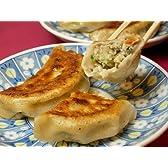中華料理 異味香 煎人餃子(せんにんぎょうざ) 10個入<手作りジャンボ冷凍餃子>