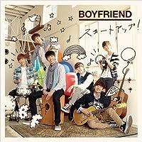 スタートアップ!【ローソン・HMV限定盤】 (2CD)