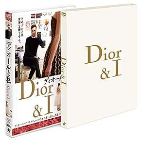 ディオールと私 (エレガンス版) [DVD]