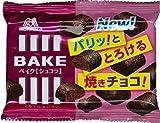 森永製菓 ベイク ショコラ 10粒×10個