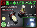 H8 LED フォグランプ35w タント ムーブ N-BOX フィット ハスラー スペーシア アルト オデッセイ ステップワゴン エブリィ ワゴンR #P01.