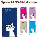 Xperia A4 SO-04G (ねこ09) C [C021601_03] 猫 にゃんこ ネコ ねこ柄 メガネ エクスペリア スマホ ケース docomo