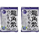 【セット品】龍角散 のどすっきり飴 カシス&ブルーベリー 75g×2個セット