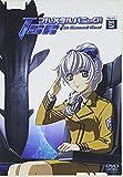 フルメタル・パニック! The Second Raid Scene01 +α [DVD]