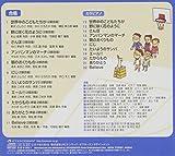 小学生のための心のハーモニー ベスト!全10巻(3)音楽集会・音楽朝会の歌 画像