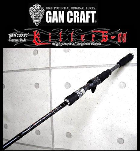 ガンクラフト(GANCRAFT) キラーズ KG-00 5.5-670EXH グランドトリック