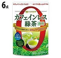 (6点セット)三井銘茶 カフェインレス緑茶 煎茶 40g
