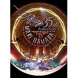 "【Amazon.co.jp限定】Mari Hamada 35th Anniversary Live""Gracia""at Budokan [Blu-ray] (Amazon.co.jp限定特典 : ビジュアルシート 付)"