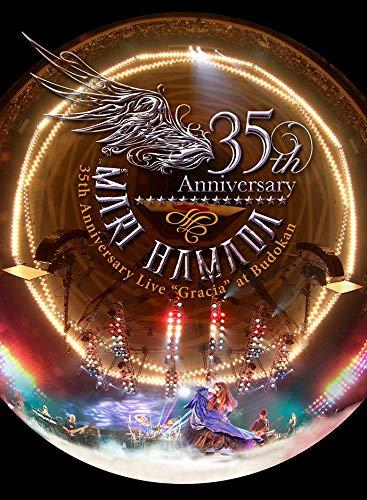 """【Amazon.co.jp限定】Mari Hamada 35th Anniversary Live""""Gracia"""