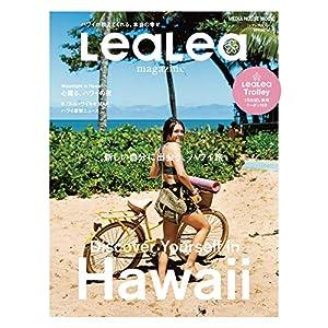 LeaLea 2019 SPRING (メディアハウスムック)
