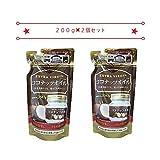 エキストラバージン ココナッツオイル ベトナム産 詰め替え用 200g 2個セット