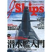 J Ships (ジェイ・シップス) 2009年 09月号 [雑誌]