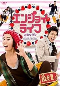 エンジョイライフ DVD-BOX4