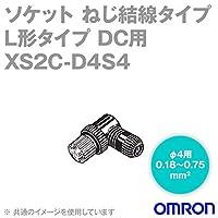 オムロン(OMRON) XS2C-D4S4 Φ4~5用 L形タイプ4極 組立式コネクタ ソケット(ねじ結線)DC用 50個入 NN