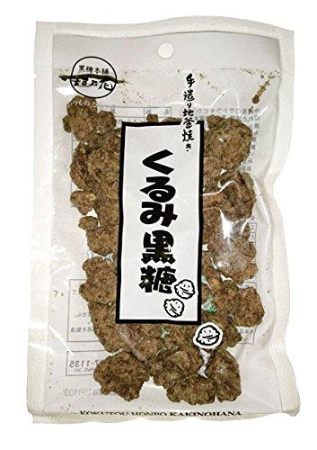 手造り地釜焼き くるみ黒糖100g 黒糖本舗垣乃花 (5袋)