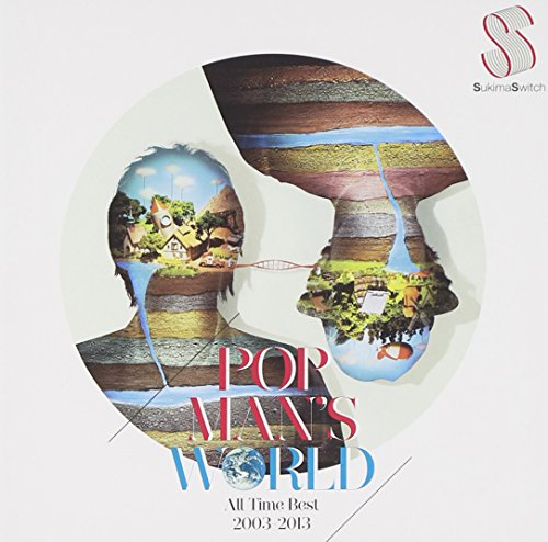 POPMAN'S WORLD~All Time Best 2003-2013~の詳細を見る