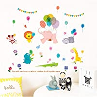 カラフルな風船で漫画動物キリンライオンPvcウォールステッカーキッズルーム家の装飾壁飾り
