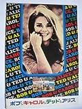 ボブ&キャロル&テッド&アリス 1970年初版パンフレット ポール・マズルスキー監督 ナタリー・ウッド エリオット・グールド ダイアン・キャノン クインシー・ジョーンズ音楽