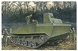 ドラゴン 1/35 第二次世界大戦 日本帝国海軍 特四式内火艇 カツ プラモデル DR6839