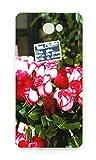 ZhouYun TPU スマホケース Samsung SM-G610F/DS Galaxy J7 Prime TD-LTE / SM-G610F SM-G610K SM-G610S SM-G610Y SM-610L ケース BMG
