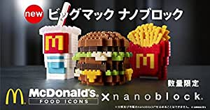 ナノブロック ビッグマック 限定版コレクターズキット(コンプリートボックス)