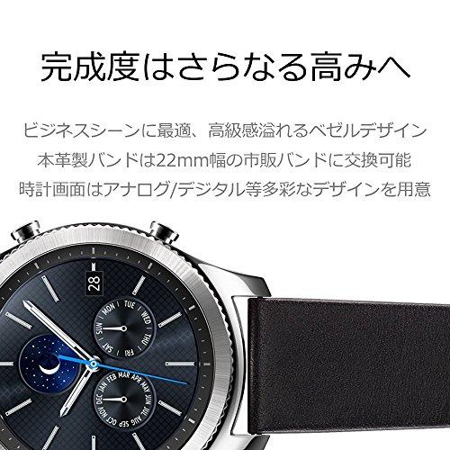 Galaxy Gear S3 SM-R770NZSAXJP_A 5枚目のサムネイル
