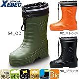 ジーベック XEBEC先芯入り作業靴