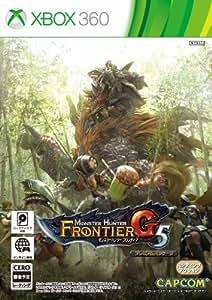 モンスターハンター フロンティアG5 プレミアムパッケージ (【豪華20特典+GMS】 同梱) - Xbox360
