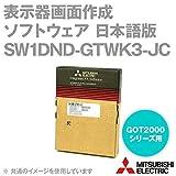 三菱電機 SW1DND-GTWK3-JC 表示器画面作成ソフトウェア MELSOFT GT Works3 (日本語版) (サイトライセンス品) (同一法人にて200ライセンスまで登録可能) NN
