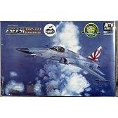 AFVクラブ 1/48 F-5E タイガーII シャークノーズ