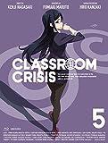 Classroom☆Crisis(クラスルーム☆クライシス) 5 (完全生産限定版) [Blu-ray]
