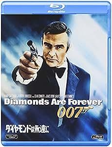 ダイヤモンドは永遠に [Blu-ray]