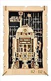 スター・ウォーズ R2-D2 (TM) ペーパーシアター ウッドスタイル