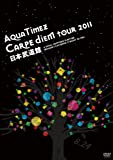 "Aqua Timez ""Carpe diem Tour 2011"" 日本武道館(初回生産限定盤) [DVD] 画像"