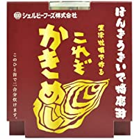 シェルビーフーズ 播州室津産1年牡蠣 かきめし缶詰 二合分(4人前)290g×1