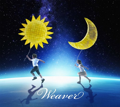 WEAVER【Loop the night】歌詞解釈!あなたもループする?「流星コーリング」第3弾曲の画像