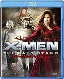 X-MEN:ファイナル ディシジョン [Blu-ray] / ヒュー・ジャックマン, ハル・ベリー, イアン・マッケラン, ファムケ・ヤンセン, アンナ・パキン (出演); ブレット・ラトナー (監督)