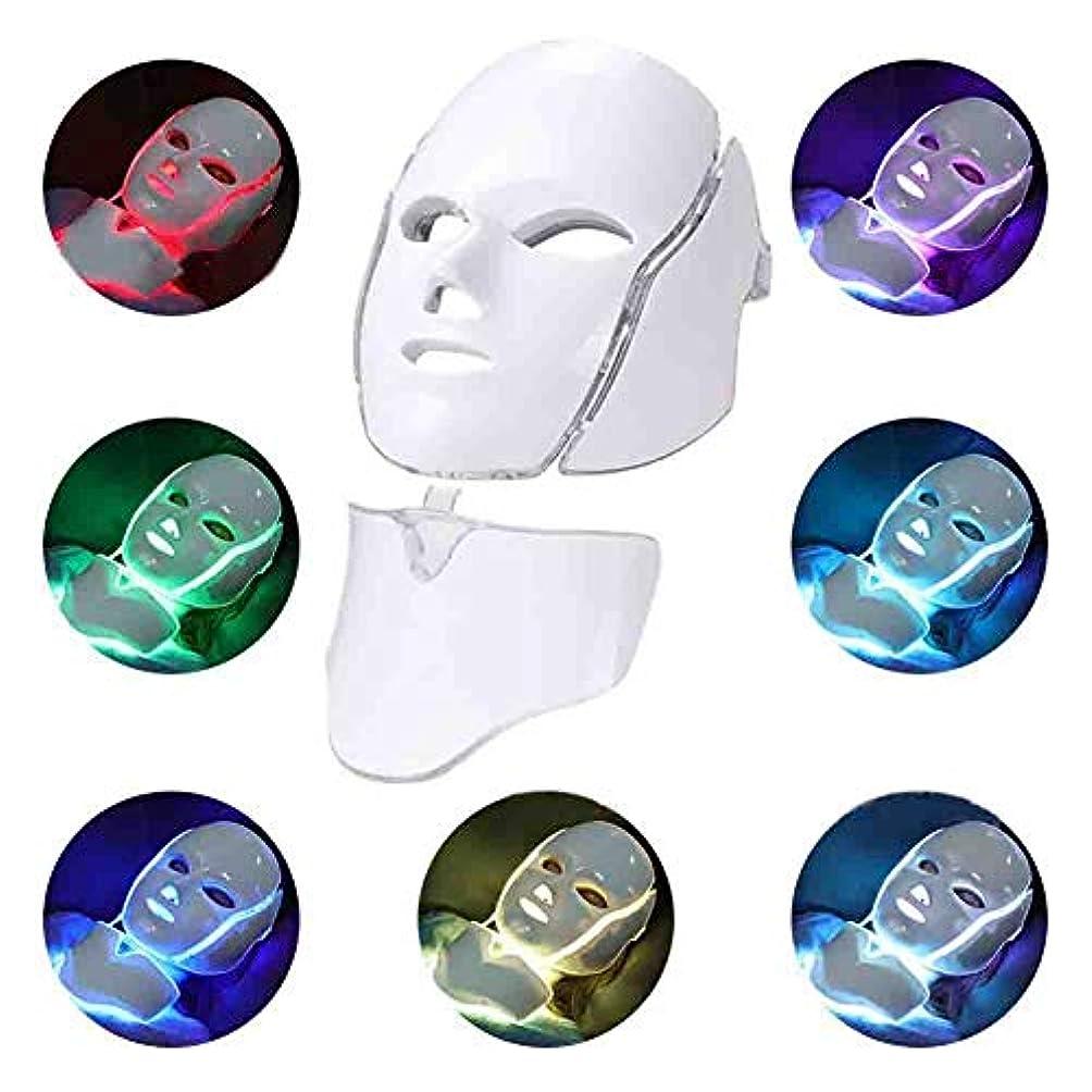 香港性交踊り子LED 7カラーライトセラピーは、リモートコントロールマスクネック光皮膚若返り治療顔の皮膚ケアのマスク