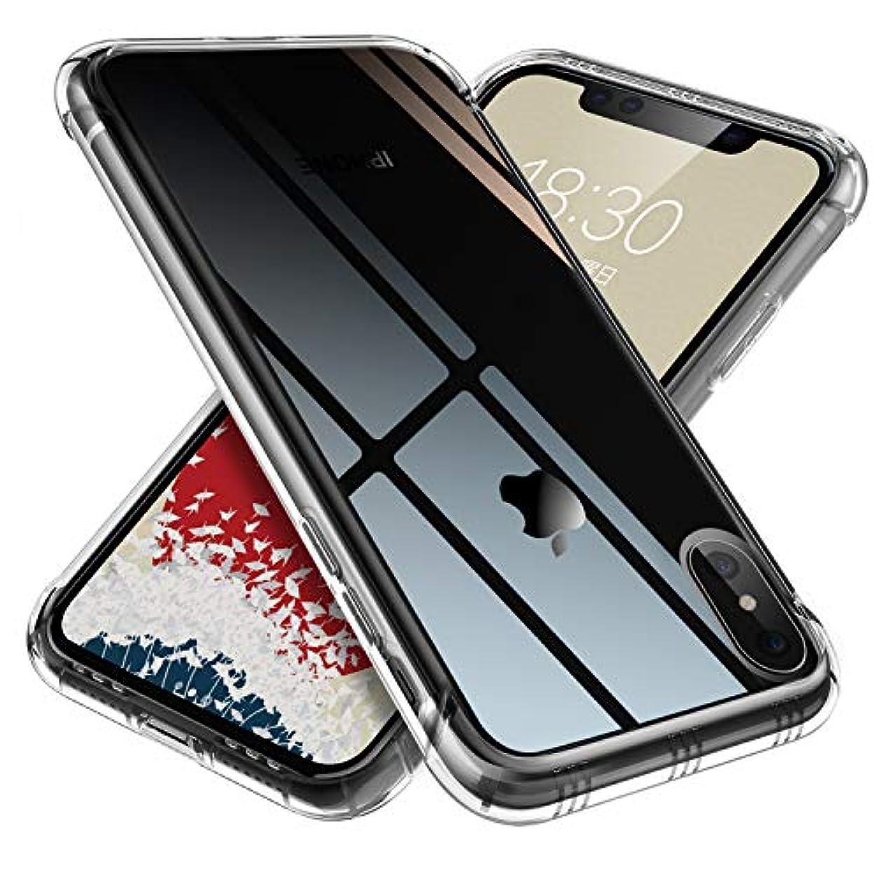 復活する地上でコイル【ONES】 iPhoneXsMax ケース 高透明 米軍MIL規格〔衝撃吸収、レンズ保護、滑り止め、軽い、フィット感〕『エアクッション技術、半密閉音室、Qi充電』 クリア カバー Airシリーズ