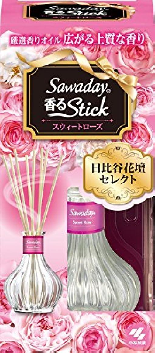 測る磁石コックサワデー香るスティック日比谷花壇セレクト 消臭芳香剤 本体 スウィートローズ 70ml