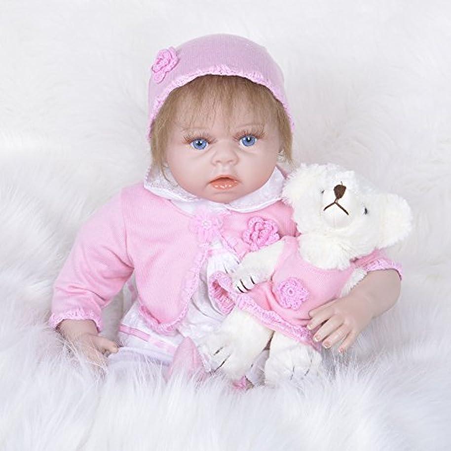 区ラフ睡眠潜水艦PKJOkmjko シミュレーション人形全シリカゲル赤ちゃん幼児教育迫真の女の子の人形迫真再生人形おもちゃ人形姫児童玩具子どもの誕生日プレゼントは身長約55センチ