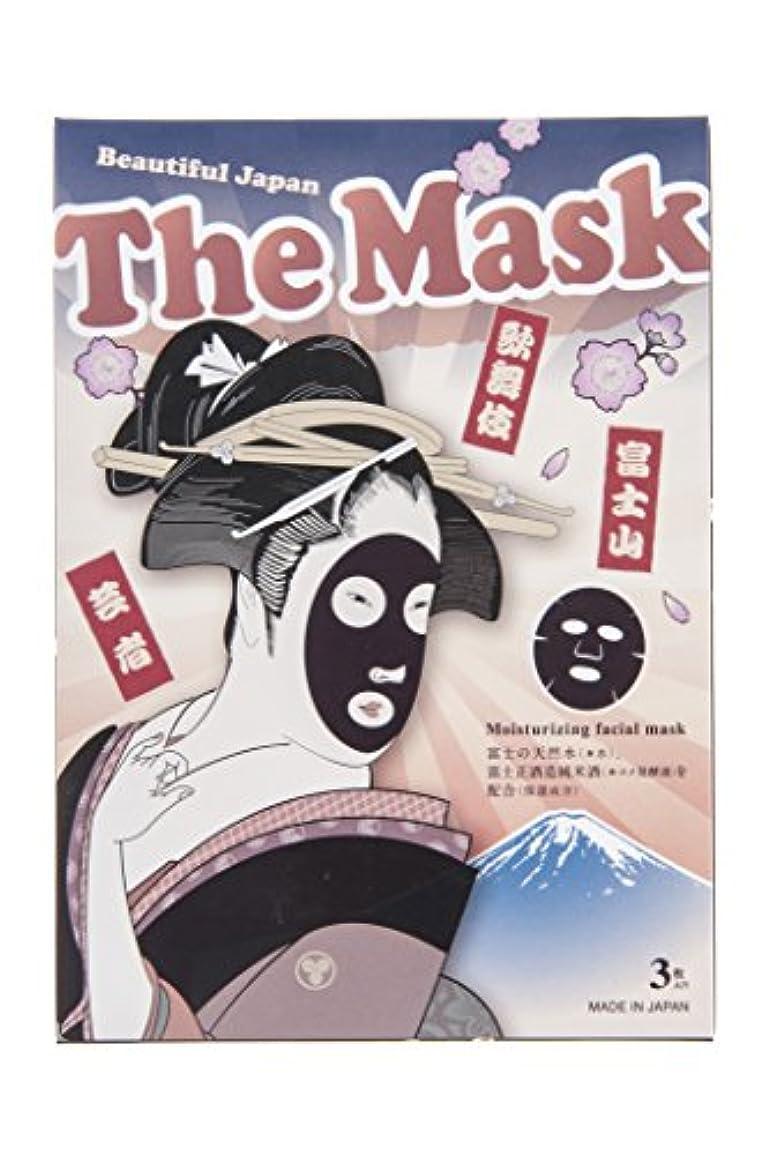 ラッチ反対する壁富士山フェイシャルマスク