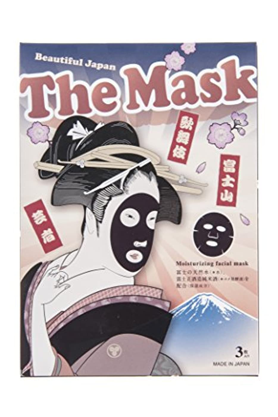 収穫架空の黒板富士山フェイシャルマスク