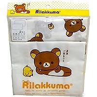 えくぼちゃん(ekubochan) 日本製 リラックマ 浴用 ガーゼ 2枚組