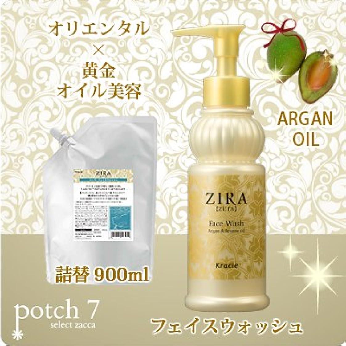kracie(クラシエ) ZIRA ジーラ フェイスウオッシュ 洗顔 900ml 業務用サイズ 詰替え 空容器1本付